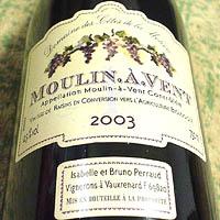 Domaine des Cotes de la Moliere MOULIN.A.VENT 2003