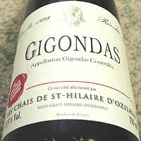 LES CHAIS DE ST-HILAIRE D'OZILHAN GIGONDAS 1998