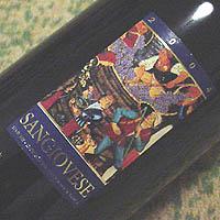 MARCHESINI SANGIOVESE MARCHE 2004