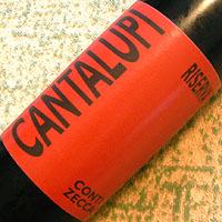 AZIENDA AGRICOLA CONTI ZECCA SALICE SALENTINO RISERVA CANTALUPI 2003