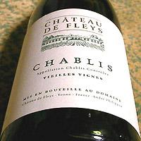 CHATEAU DE FLEYS CHABLIS VIEILLES VIGLES 2004