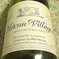 Domaine Guillot-Broux Macon-Villages 2002