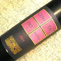 DI MAJO NORANTE AGLIANICO DEL MOLISE CONTADO 2003