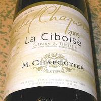 M.CHAPOUTIER La Ciboise Coteaux du Tricastin 2005