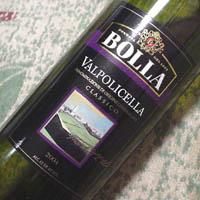 BOLLA VALPOLICELLA CLASSICO 2004