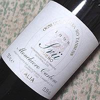 Monchiero Carbone ROERO Sru 1998