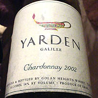 Golan Heights Winary YARDEN GALILEE Chardonnay 2002
