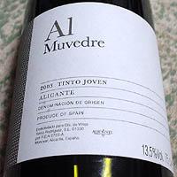 Telmo Rodriguez Al Muvedre TINTO JOVEN 2003