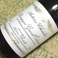 Antoine Chatelet Bourgogne Grand Ordinaire 2002