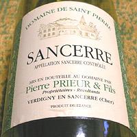 Pierre PRIEUR & Fils SANCERRE 2002