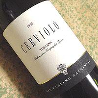SAN FABIANO CALCINAIA CERVIOLO Rosso 1998