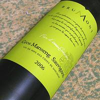 DOMAINES ET CHATEAU D'ALAIN BRUMONT Gros Manseng Sauvignon 2006
