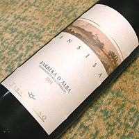 TERRE DA VINO BARBERA D'ALBA ANSISA 2004