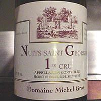 Domaine Michel Gros NUIS SAINT GEORGES 1ER CRU 1999