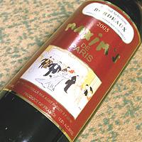 MAXIM'S DE PARIS BORDEAUX Special Selection 2005