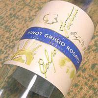 Colpo di Fortuno PINOT GRIGIO ROSATO 2006