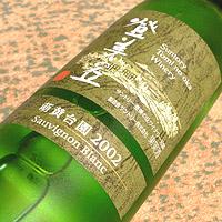 Suntory Tomi no oka Winery Tomi no oka Moegidai Sauvignon Blanc 2002