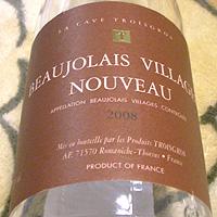 LA CAVE TROISGROS BEAUJOLAIS VILLAGES NOUVEAU 2008