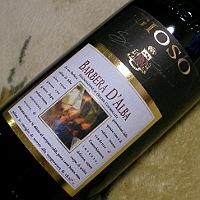 GIOSO BARBERA D'ALBA 2004