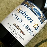 Ruban Bleu COTES DU RHONE Vieilles Vignes 2007