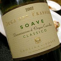 CANTINA DI SOAVE SOAVE CLASSICO DUCA DEL FRASSINO 2007