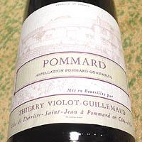 THIERRY VIOLOT-GUILLEMARD POMMARD 2002