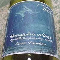 Guy Breton Beaujolais villages Nouveau Cuvee Fanchon 2005