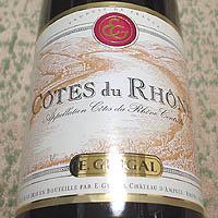 E.GUIGAL COTES du RHONE 2001