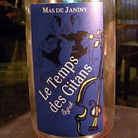 MAS DE JANINY Le Temps des Gitans Syrah 2008