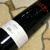 BIGI VIPRA ROSSA 2006