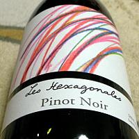 SARL Jean Merieau Saint-Pourgain Pinot Noir Les Hexagonales 2007