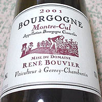 RENE BOUVIER BOURGOGNE Montre-Cul 2001