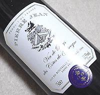 PIERRE JEAN ROUGE Vin de Pays des Cotes de Gascogne 2003