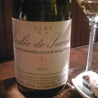 Nicolas JOLY CLOS DE LA Coulee de Serrant 2005