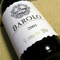 Terre di Bo BAROLO 2005