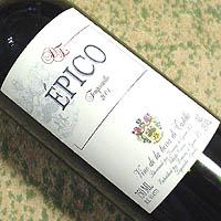 EPICO 2004