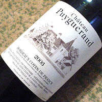 Chateau Puygueraud 2003