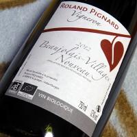 ROLAND PIGNARD Beaujolais-Villages Nouveau 2012