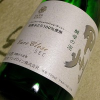 マンズ・ワイン / 甲州・酵母の泡・キュヴェ・クローズ・セック 'NV'