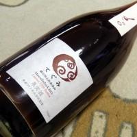 丹波ワイン / てぐみ・マスカット・ベリーA '2011'