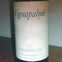 トリンケーロ / ヴィーニャ・パルメ '2004'