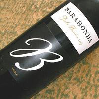 ボデーガ・アントニオ・カンデーラ / バラホンダ・イエクラ・ティント・バリッカ '2004'
