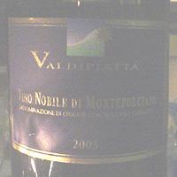 ヴァルディピアッタ / ヴィーノ・ノービレ・ディ・モンテプルチアーノ '2003'
