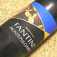 ファンティーニ / モンテプルチアーノ・ダブルッツォ '2005'
