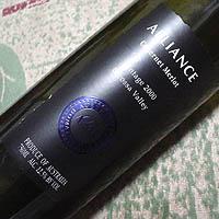 オーストラリアン・ドメーヌ・ワインズ / アライアンス・カベルネ・メルロー '2000′