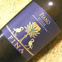 フィーナ / フィアーノ・シチリア '2005'