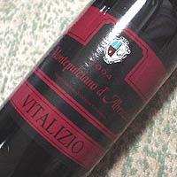 ヴィタリツィオ / モンテプルチアーノ・ダブルッツォ '2004'