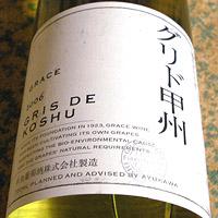 中央葡萄酒 / グレイス・グリド甲州 '2006'