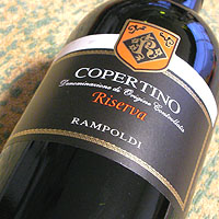 ボッターカルロ / ランポルディ・コペルチーノ・リゼルヴァ '2003'
