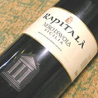 テヌータ・ラピタラ / ネーロ・ダーヴォラ '2004'